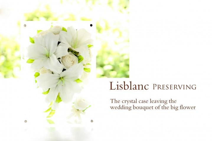 lisblanc リブラン